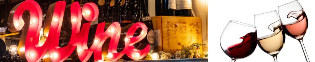 Cantinette Vino | TopRistorazione